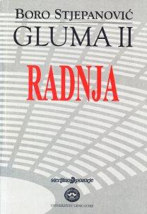 GLUMA II 2s